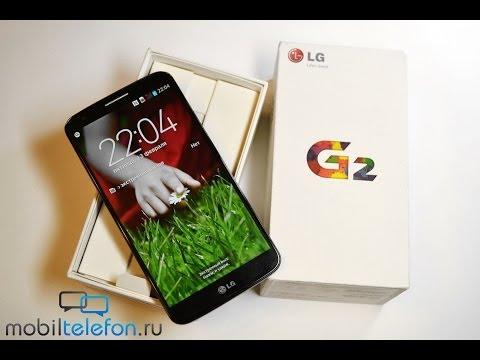 Распаковка LG G2 с кнопками сзади (unboxing)