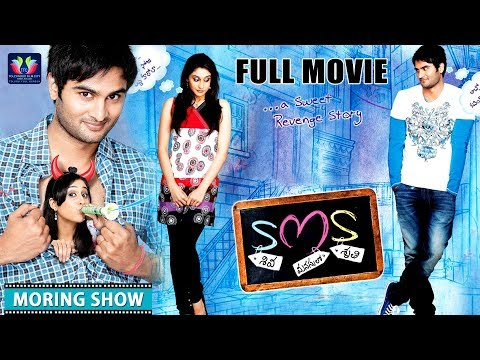 Sudheer Babu Latest Telugu Romantic Comedy Film (Morning Show) || Regina || Telugu Full Screen