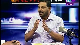 NEWSLINE TV1  STOP being Sri Lankan politicians. Faraz & Azath