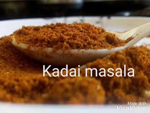 Easy Homemade Kadai Masala Powder/ Masala powder no cinnamon/Veg Kadai Masala/Paneer Kadai Masala