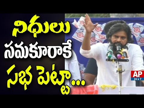 Janasena Chief Pawan Kalyan Controversial Comments On Cash Politics in AP | AP24x7