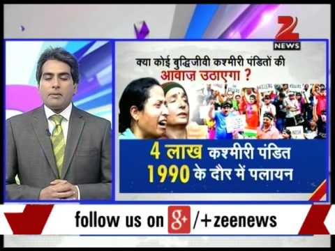 DNA: Why intellectuals never raised voice against Kashmiri Pandits Migration?