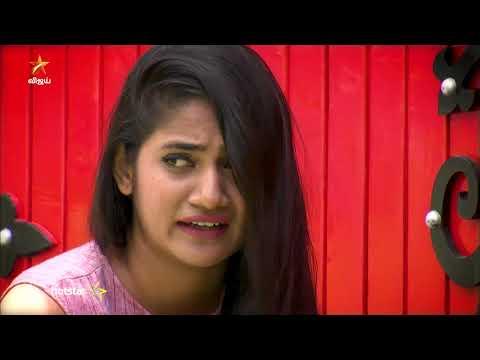 Bigg Boss 3 Promo 19-07-2019 Vijay TV Show Online