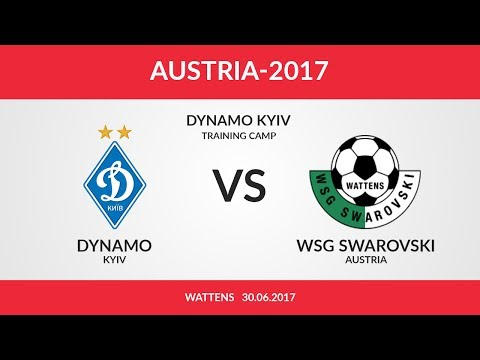КМ. Динамо Київ - Ваттенс Австрія 4:0. УВЕСЬ МАТЧ