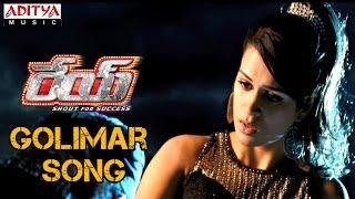 Rey Movie Golimar Promo Video Song  Sai Dharam Tej,Saiyami Kher, Sradha Das