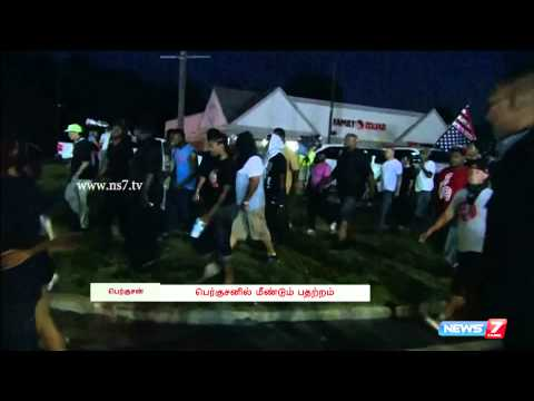 Michael brown memorial protest anticipates violence | World | News7 Tamil |