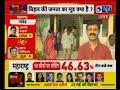 Bihar, Lok Sabha Election 2019, क्या सोच रही है बिहार की जनता, BJP, Congress