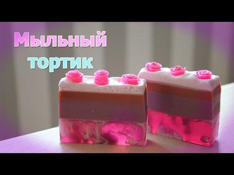 Мыльный тортик ● Мыловарение ● МАСТЕР-КЛАСС ● Мыльные сладости ● Soap making