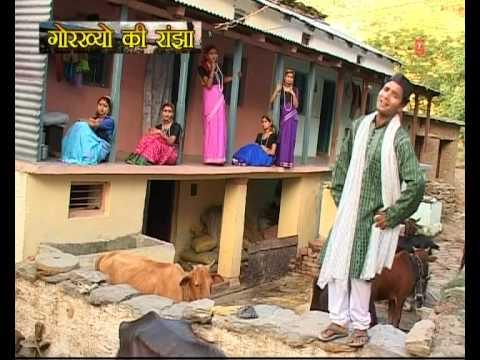 Maityun Ku Raibaar - Gorakhyon Ki Ranjha | Manglesh Dangwal Garhwali Songs video