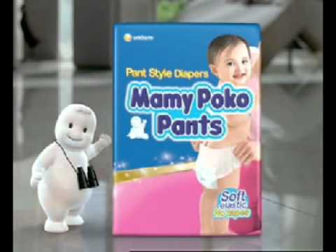 Mamy Poko Pants Watcher 2009 Tvc video