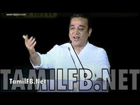 ULAGANAYAGAN KAMAL HASSAN SPEECH AT KUMKI AUDIO LAUNCH