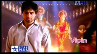 Bidaai New Promo 29th June 09 HQ