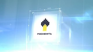 Rosneft interactive multimedia presentation (light version)