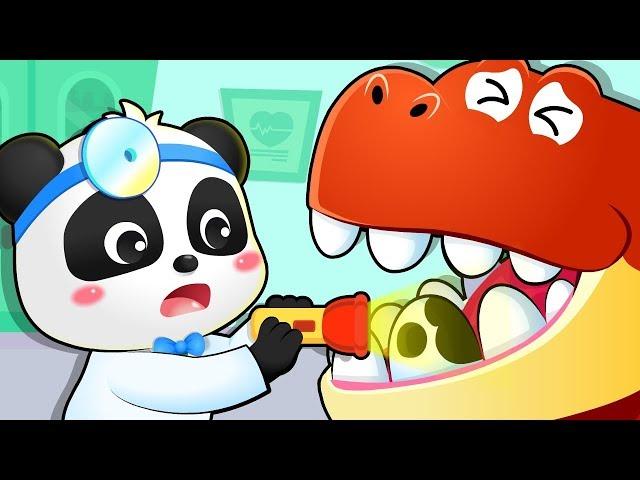 T-Rex Dental Care Song | Doctor Cartoon | Baby Shark | Kids Songs | Kids Cartoon | BabyBus thumbnail