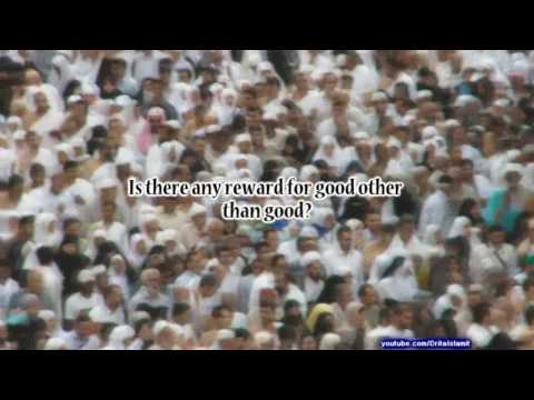 (HD) Surah Rahman Part 2 - Beautiful and Heart trembling Quran...