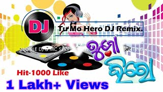 download lagu Odia New Dj,tu Mo Hero Title Song Mix By gratis