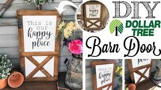 DIY Dollar Tree Barn Door | Hobby Lobby Dupe