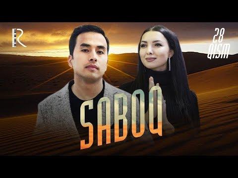 Saboq (o'zbek serial) | Сабок (узбек сериал) 28-qism