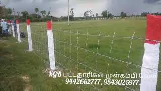 Vandavasi low cost fencing work