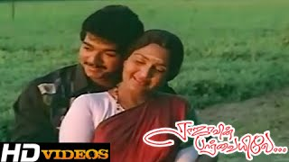 Amman Koyil Ellamae... Tamil Movie Songs - Rajavin Parvaiyile [HD]