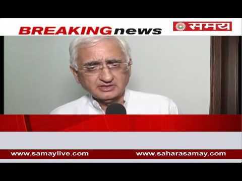 Salman Khurshid on intervention of Pakistan in J&K