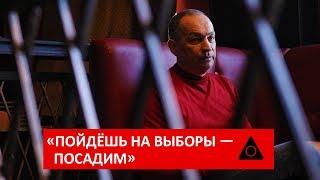 Главу Серпуховского района арестовали