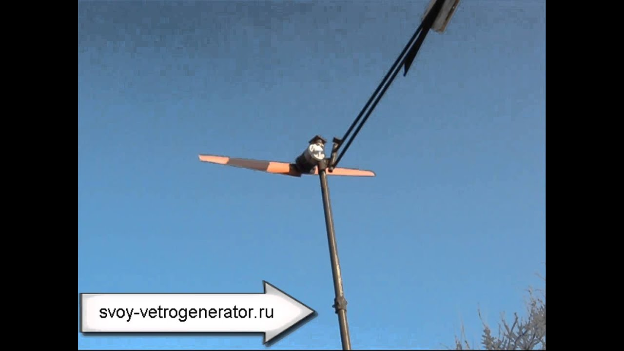 Ветрогенератора своими руками