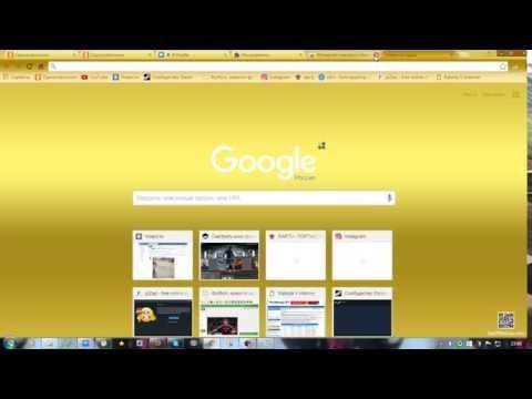 Контекстная реклама в гугл хром как убрать