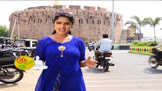 AP Tourism | Beauty of Kurnool | Konda Reddy Buruju | Day 1 | ABN Telugu