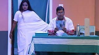 #Thakarppan Comedy I A dental hospital I Mazhavil Manorama