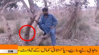 horror funny pranks videos clips pakistani  punjabi   2018