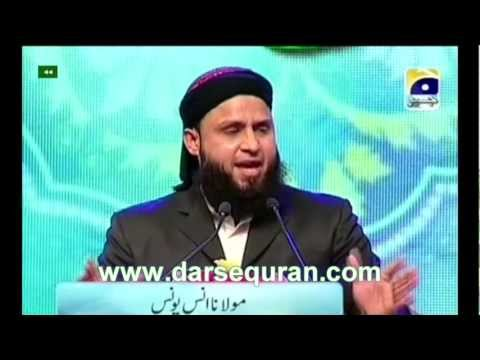 Hd Anas Younus 'maa Ki Shan' On Program 'jalwa E Jana' Geo Tv 11 Rabi Ul Awal 1433 (4-2-12) video