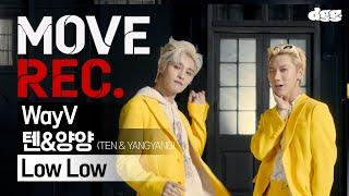 Download lagu WayV TEN&YANGYANG – 'Low Low' | Performance video | MOVE REC.ㅣ무브렉ㅣdgg
