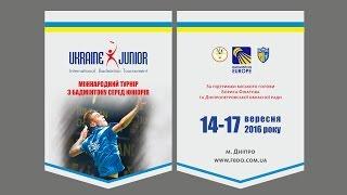 Международный турнир среди юниоров : Баффало