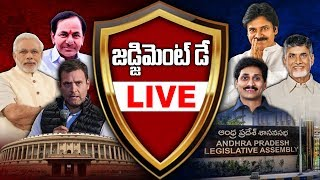 AP Election Results 2019 Live | Lok Sabha Election Results 2019 Live | hmtv