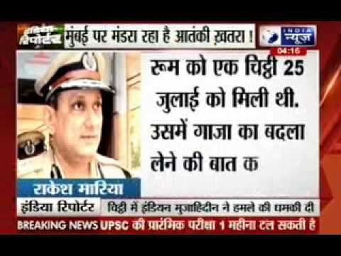 Mumbai police gets letter threatening Gaza revenge
