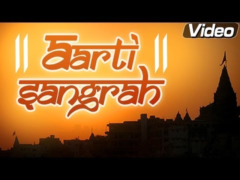 Aarti Sangrah - Devotional Aarti Compilation video
