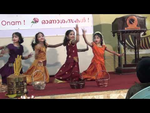 Vaikom Maithri In Doha - Kids Dance-2011 Onam-poovili video
