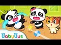 Baby Panda Didn't Clean Up His Toys | Good Habit Song & Animation for Kids | BabyBus MP3