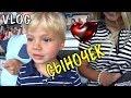 ДЕНЬ РОЖДЕНИЕ СЫНА ❤ SEAWORLD Пингвины, театр морских львов ВЛОГ 243/2 Жизнь в США Olga Lastochka