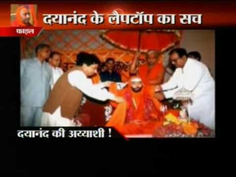 Hindu priest admit's to secret sex videos of female followers (In Hindi/Urdu ...