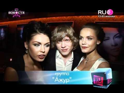 """Даниил Федоров собрал друзей в """"Soho Rooms"""""""
