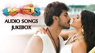 Juvva Telugu Songs Jukebox Ranjith, Palak Lalwani | MM Keeravaani