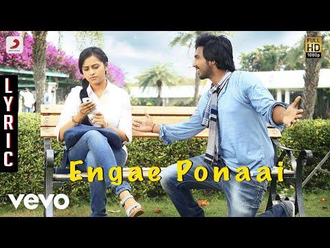 Jeeva - Engae Ponaai Lyric | Vishnu Sri Divya | D. Imman