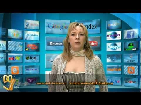 SEO: Региональное продвижение сайтов в Яндекс (часть 2)