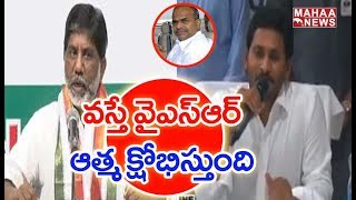 Congress Leader Bhatti Vikramarka Wrote Letter To CM Jagan | Kaleswaram Project | MAHAA NEWS