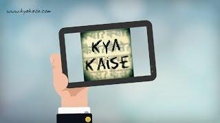 How to Make the KYA KAISE Logo? Kya Kaise jaisa logo kaise banate hain?