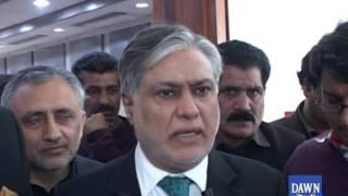 Ishaq Dar on military courts