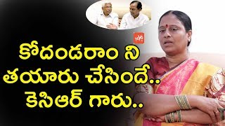 TRS MLA Konda Surekha Comments on Kodandaram | CM KCR