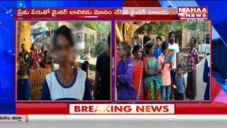 Man Cheats Minor Girl in the Name of Love | Srikakulam Dist